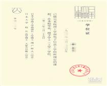 翻译公司哪家好?石家庄雅信博文为您提供较专业的翻译服务!