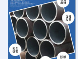 天津GB/T5310高压锅炉管、天津20G高压锅炉管批发