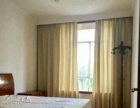 新添寨城市山水公园 3室2厅95平米出租2000元