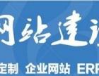 营口网站建设:送手机网站+送微信营销工具388元