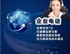 呼叫中心 群呼系统 网络电话 CRM开发