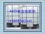供应造纸表面施胶剂,AKD表面施胶剂