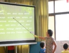 兰西教育6天学会国际音标20天速记2000单词