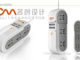 东莞专业电子数码产品外观设计
