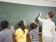 初二英语同步提高分数,宁波纬亚培训学校同步提高秋季培训班课程