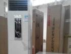 本人新引进一批全新三洋空调,仅售1800元