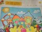 AR涂涂乐—4D早教涂鸦画册