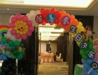 太原市专业小丑表演气球装饰乐队演出12岁生日策划