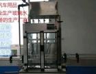 嘉岚汽车防冻液设备 玻璃水设备技术配方 免费提供