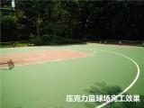 乐昌篮球场地坪施工 篮球场地铺设 君诚丽装篮球场工程