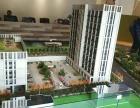 宁波新海曙中心 城市方格 精装复式公寓嘪一层送一层户户天然气蒲家