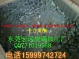 宏远冶炼厂 经营废锡条 废锡线 锡废锡渣