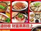 辽阳快餐加盟 万元+10㎡一店顶6店