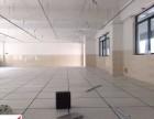 沈飞防静电地板工厂专业生产直销 全钢防静电地板