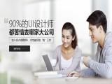 东莞网页美工培训,AI培训班学校