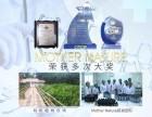 泰国MotherNature米乳草药祛妊娠纹霜让天然米乳原料