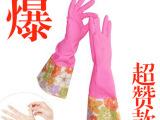 E1-22-1优芬牌-宽口加绒手套 橡胶手套加绒绒 乳胶洗碗洗衣