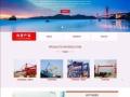 十年经验丨北京网站建设.设计.推广较低价丨品牌保证