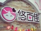 两淮新城 悠百佳 百货超市 商业街卖场