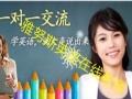 湛江雅努斯少儿英语在线培训 在家和美国老师学英语
