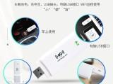 深圳随身WIFI租用无线宽带办理上网卡托展会上网服务