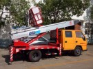 宁波搬家车28米云梯车砂石上料车厂家直销价格优惠面议