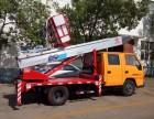 宁波搬家车28米云梯车砂石上料车厂家直销价格优惠