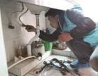 南京水管漏水维修下水管安装水管改造厨房水龙头维修