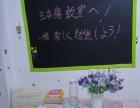 日语 日语家教 日语考试 日语一对一辅导留学速成班