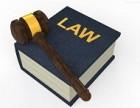 国晖长沙律师事务所阐述工伤赔偿项目有哪些