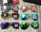 太阳镜批发,高质量,一手货源,诚招代理,一件代发