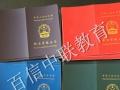 三明国家公共营养师培训