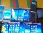 手机超低价处理