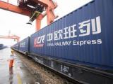 陕西铜川中欧铁路运输双清包税到门
