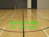 上海专业篮球场标准运动木地板,体育馆实木运动地板价格