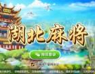 南京明游江苏比鸡游戏定制游戏开发中心平台