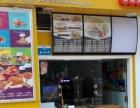 饮品小吃店转让 英才街北大学城20平米