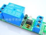 5V继电器控制板扩展板 光耦驱动模块 单