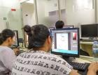 去奉贤哪家培训机构可以学习网页设计课程?