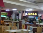 市北乐陵路小鲍岛民俗城 闻香黄焖鸡米饭 生意转让