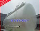 全新液体灌装车 物料罐车30-50立方灌装车报价