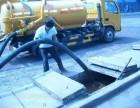 浦东区通下水道 厨房下水道疏通 卫生间管道疏通清理厕所
