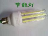 中山创彩热销COB节能灯LED节能灯7W超高亮环保节能质量保证