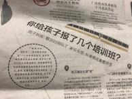松江暑假Web前端工程师培训
