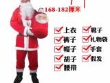 出租圣诞老人 圣诞美女 小红帽 派对礼服等各种服装