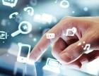 十堰网站建设 微信开发 小程序开发 网络推广