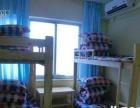 品质保证上海学生求职旅游公寓拎包入住13到18一天