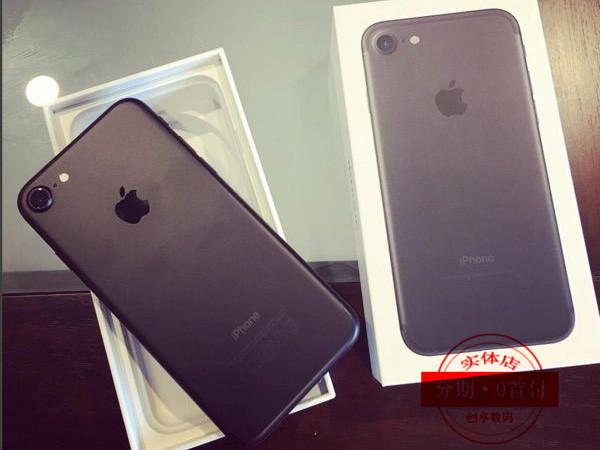 昆明分期iPhone7 plus 月供多少 利息多少