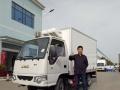 江铃冷藏车生产厂家直销价格
