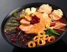 北京最赚钱小吃 半城山色火锅米线加盟 特色小吃加盟榜